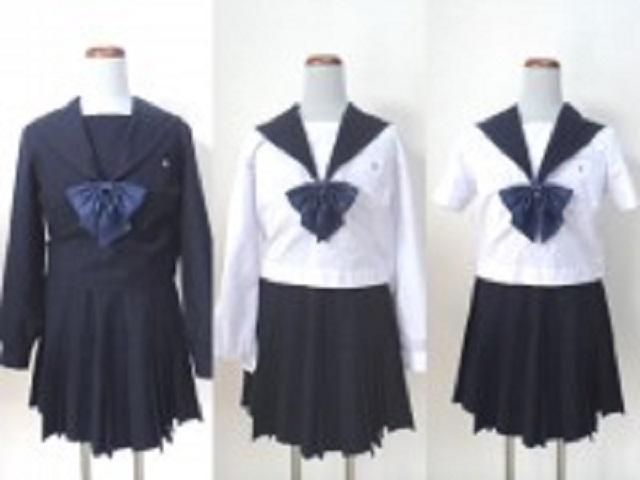 atsuta-uniform