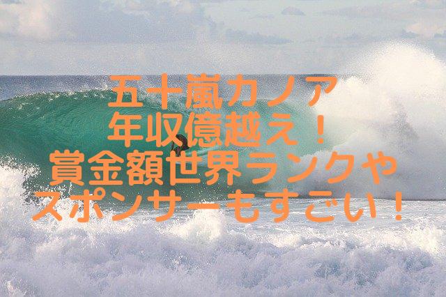 surfingEC2