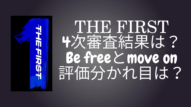 thefirst4