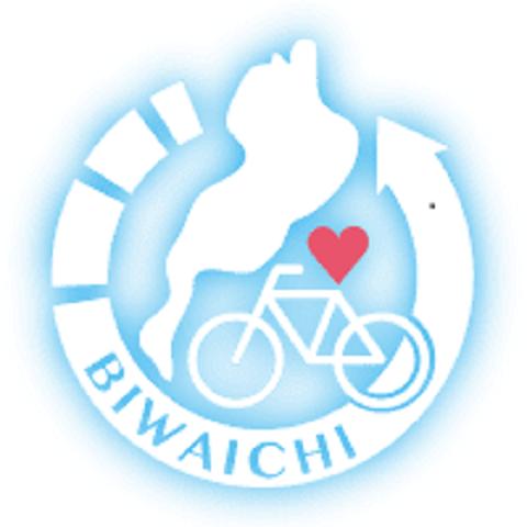 biwaichi_logo_w